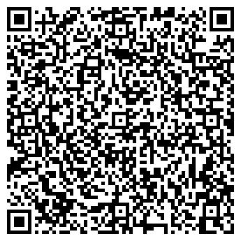 QR-код с контактной информацией организации Веско, ЗАО