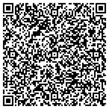 QR-код с контактной информацией организации Эко-уголь ТД, ООО