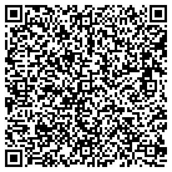 QR-код с контактной информацией организации ZENTEC