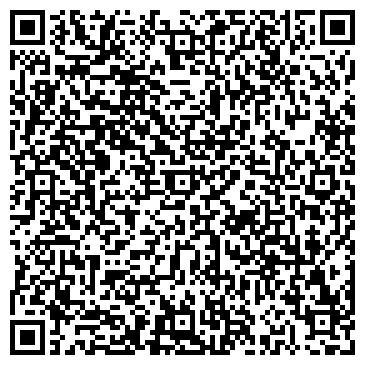 QR-код с контактной информацией организации Угледар, ООО