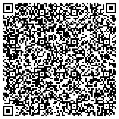 QR-код с контактной информацией организации Мета-Инвест (Угледобывающая шахта, Уголь оптом), ООО