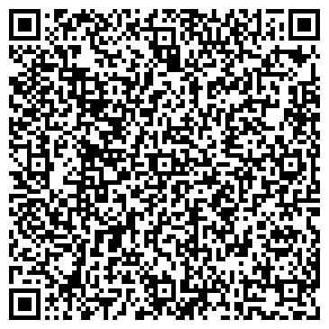 QR-код с контактной информацией организации Интермо, ООО