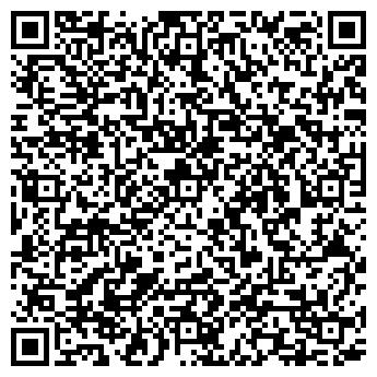 QR-код с контактной информацией организации СОСНА ТСО