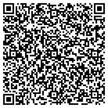 QR-код с контактной информацией организации Энерготрансбуд, ООО