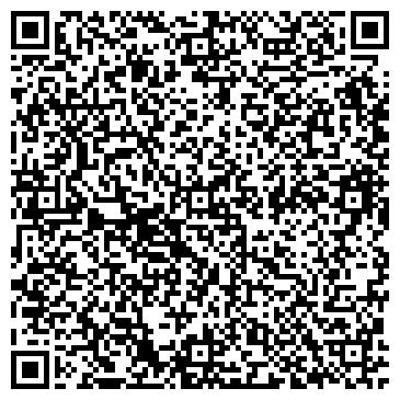 QR-код с контактной информацией организации Львовуголь, ГП