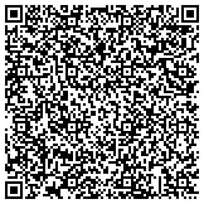 QR-код с контактной информацией организации Без Базара, Интернет-магазин