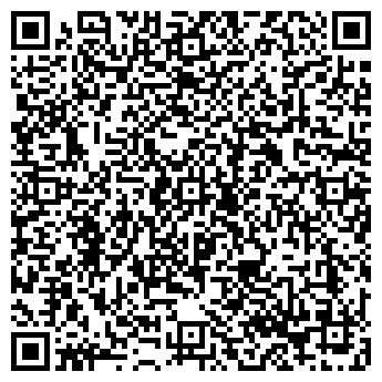 QR-код с контактной информацией организации Емцов , ЧП
