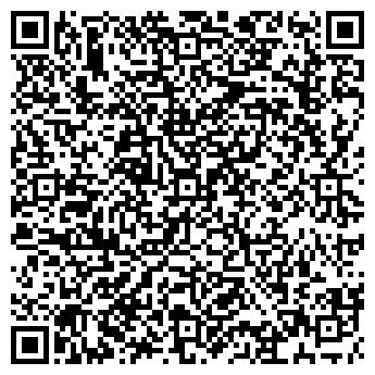 QR-код с контактной информацией организации Квартал-2011, ООО