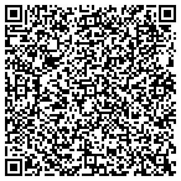 QR-код с контактной информацией организации ООО СТРОЙГАРАНТ-2002