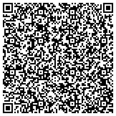 QR-код с контактной информацией организации МОСКОВСКОЕ ОБЩЕСТВО ЗАЩИТЫ ПРАВ ПОТРЕБИТЕЛЕЙ