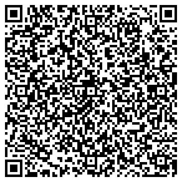 QR-код с контактной информацией организации Визаик, ЧП