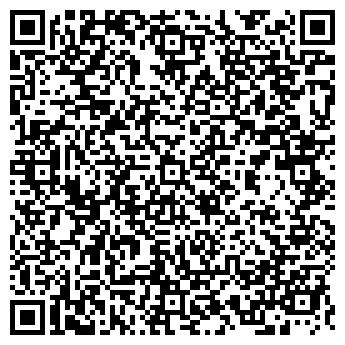 QR-код с контактной информацией организации Стар Альянс, ООО