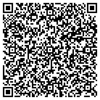 QR-код с контактной информацией организации Дельта-газ, ООО