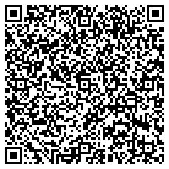 QR-код с контактной информацией организации ДИЗАЙН С