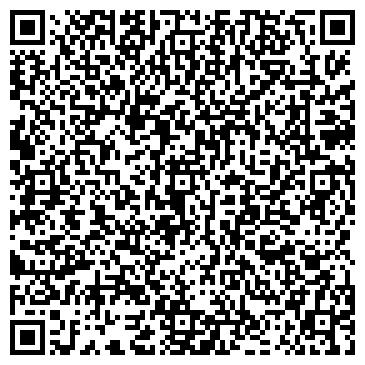QR-код с контактной информацией организации Андис, ООО