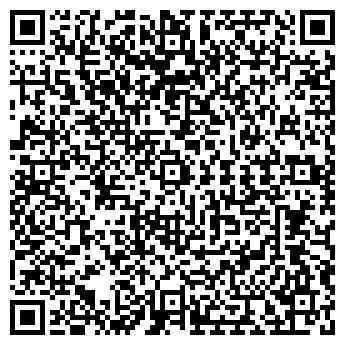 QR-код с контактной информацией организации Ганбар, ЧП