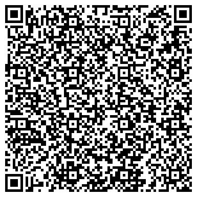 QR-код с контактной информацией организации Обогатительная фабрика № 105, ЗАО