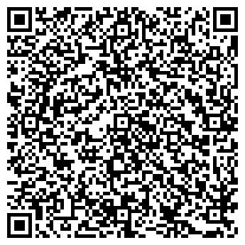 QR-код с контактной информацией организации Aris, ООО
