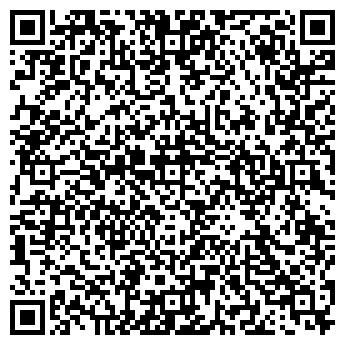 QR-код с контактной информацией организации АС КОМПЛЕКТ