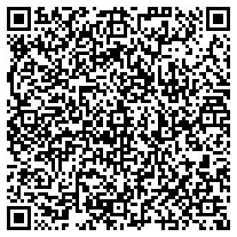 QR-код с контактной информацией организации Куб-Инвест, ООО