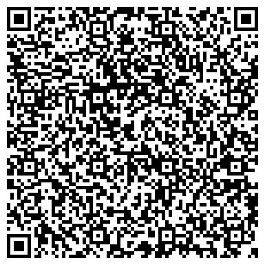 QR-код с контактной информацией организации Донбасский обогатительный комбинат, ООО