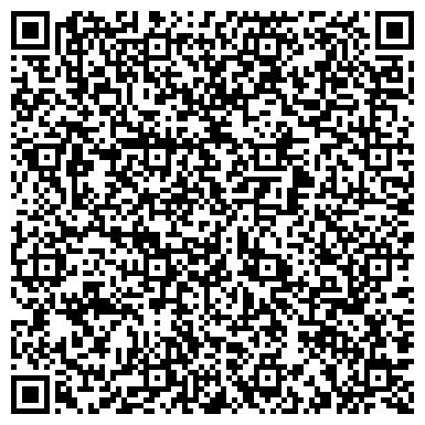QR-код с контактной информацией организации Западная каолиновая компания, ООО