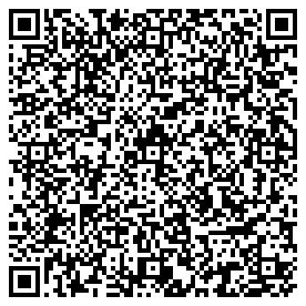 QR-код с контактной информацией организации Эско-Пивнич, ООО