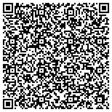 QR-код с контактной информацией организации Украинская коалиновая компания, ЗАО