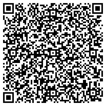 QR-код с контактной информацией организации Южтех, ООО
