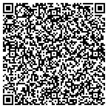 QR-код с контактной информацией организации Альфа-Харьков, ООО