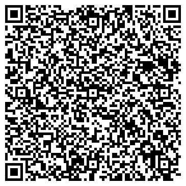 QR-код с контактной информацией организации Шахтостроймонтаж, ООО
