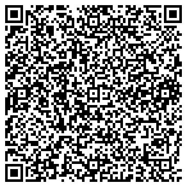 QR-код с контактной информацией организации Шпиля Р.Р., ЧП