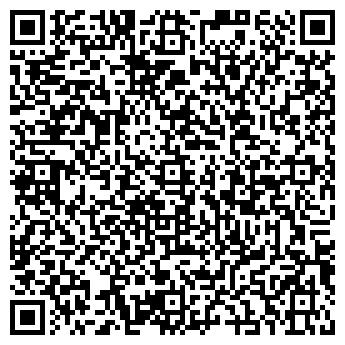 QR-код с контактной информацией организации Пылява, ЧП
