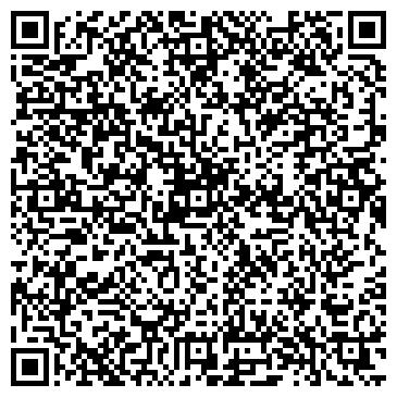 QR-код с контактной информацией организации Адеемо, ЧП