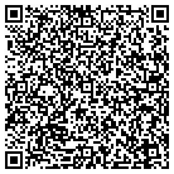 QR-код с контактной информацией организации Тира, ООО