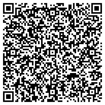 QR-код с контактной информацией организации КларенДон,ООО