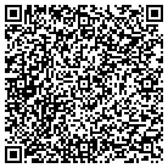 QR-код с контактной информацией организации Агилис, ООО