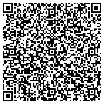 QR-код с контактной информацией организации Трансбит сервис, ЧП