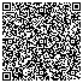 QR-код с контактной информацией организации САН, ЧП