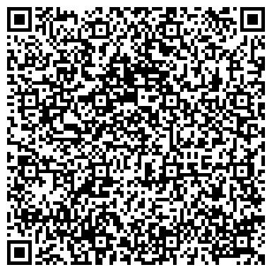 QR-код с контактной информацией организации АСД Экспресс, ООО