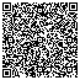 QR-код с контактной информацией организации ВЕГАС