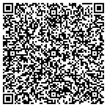 QR-код с контактной информацией организации Терминал ТД, ООО
