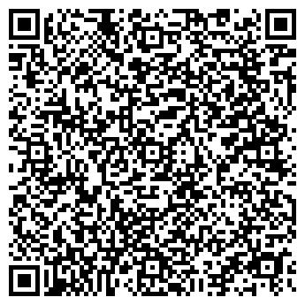 """QR-код с контактной информацией организации OOO """"cub-invest"""""""