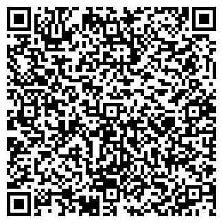QR-код с контактной информацией организации ROKSA