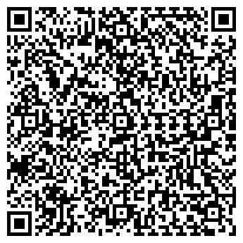 QR-код с контактной информацией организации Авиком, ООО