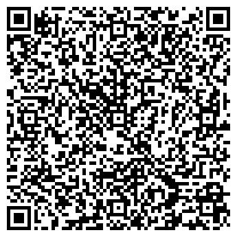 QR-код с контактной информацией организации Кершер СП, ООО