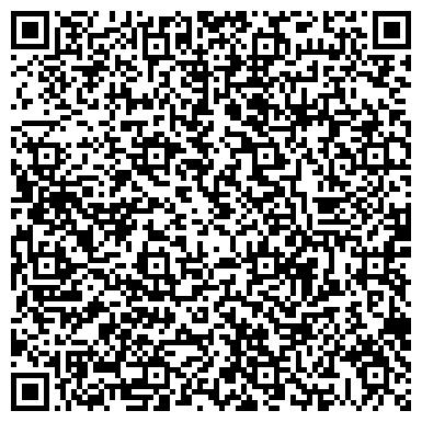 QR-код с контактной информацией организации А-МЕГА ПАК ХОЛДИНГ