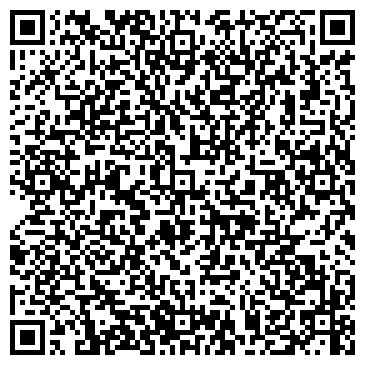 QR-код с контактной информацией организации Скарбы Яснозорье, ООО