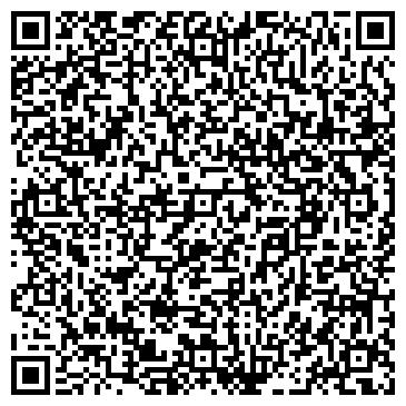QR-код с контактной информацией организации Ассент, ООО