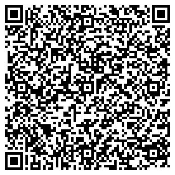 QR-код с контактной информацией организации Аллея, ООО